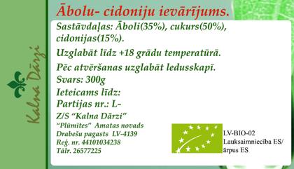 Ābolu- cidoniju ievārījums