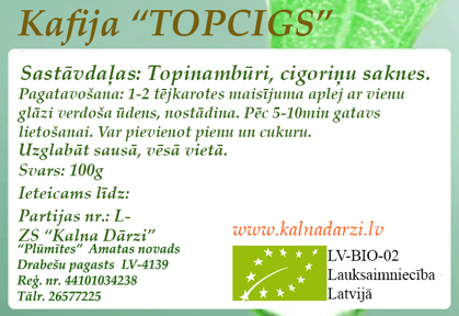 "Kafija ""TOPCIGS"""