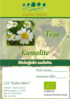 Bio tēja KUMELĪTE
