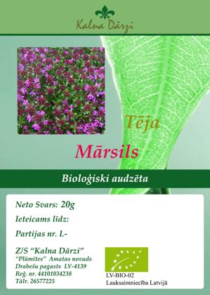 Bio tēja MĀRSILS